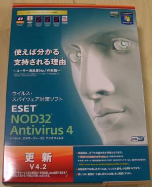 NOD32 ver4.2更新パック