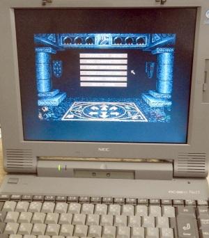 CDS 9801版