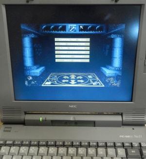 CDS 9821版