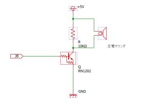 FlashFloppy_圧電サウンダ回路